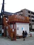 071013_yakitori1.jpg